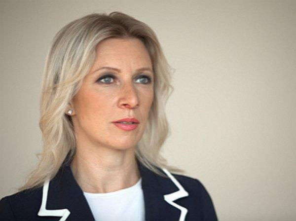 «Процесс пошел»: Захарова заявила о начале процесса децентрализации на Украине