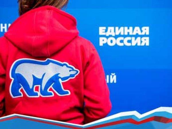 РБК рассказал о «каруселях» на праймериз «Единой России»