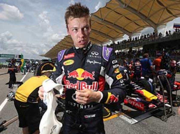 Даниил Квят лишился места в «Ред Булл» после провала на гонке в Сочи