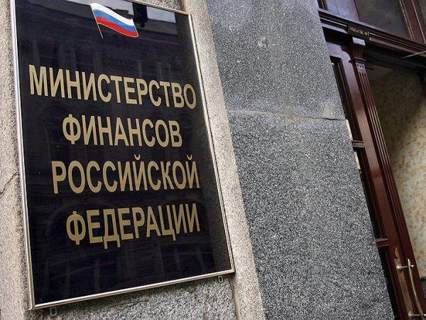 Курс доллара на сегодня, 19 мая 2016: эксперты Bloomberg рассказали о начале крупнейшей перестройки экономики России