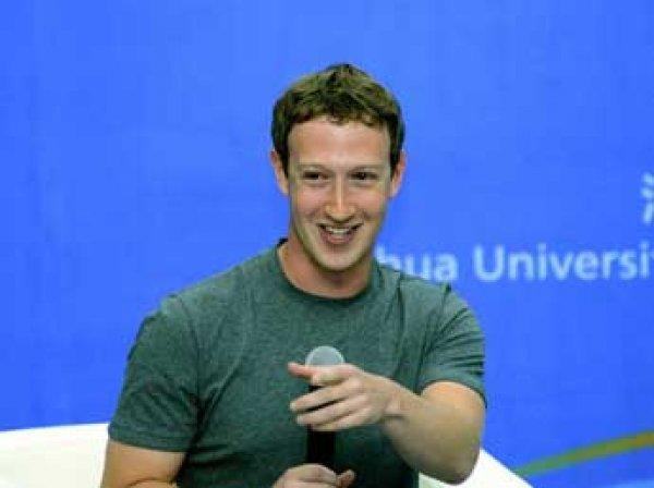 Марк Цукерберг хочет снести дома своих соседей, загораживающих ему вид из окна