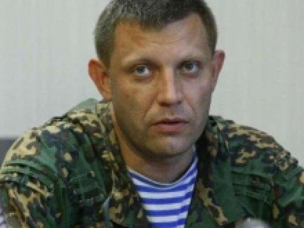 """Лидер ДНР пообещал """"шлепнуть"""" Савченко, если она появится на фронте"""