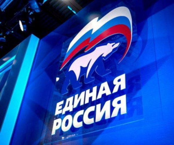 На Украине «Единую Россию» хотят признать террористической организацией