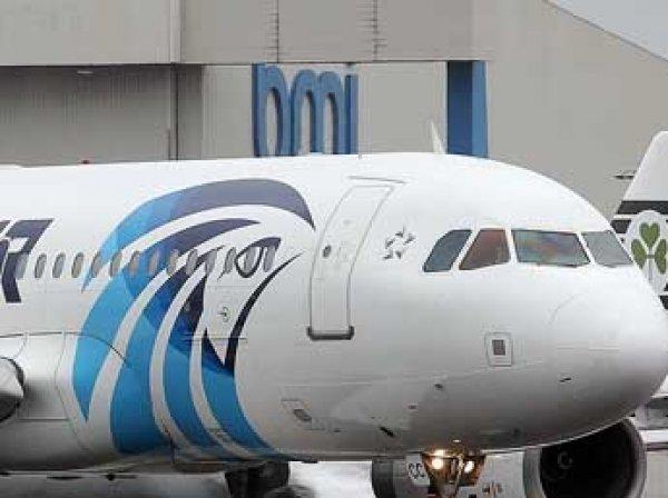 Самолет Париж - Каир, последние новости 28 мая: эксперты выдвинули новую версию крушения лайнера EgyptAir