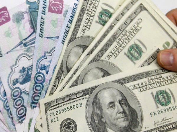 Курс доллара на сегодня, 14 мая 2016: российский рубль на следующей неделе окажется под давлением - эксперты