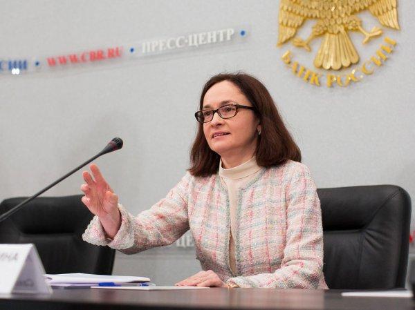 Курс доллара на сегодня, 31 мая 2016: Набиуллина рассказала о стабилизации экономики за счет слабого рубля