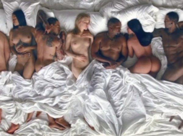 Канье Уэст в новом клипе уложил в одну постель 11 голых знаменитостей