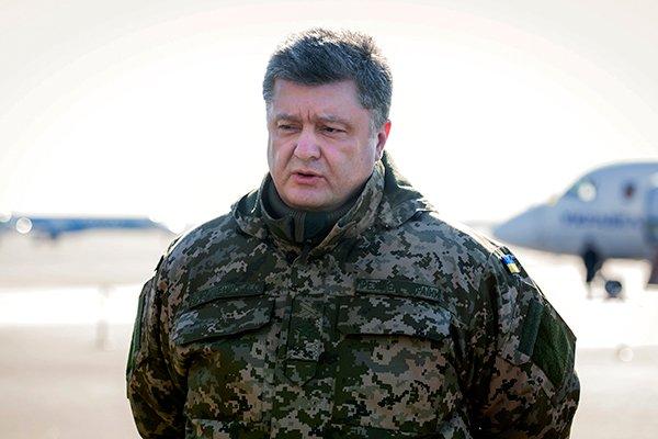 Пётр Порошенко тайно посетил Донбасс