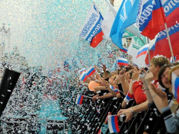 День России 12 июня: как отдыхаем в 2016 году