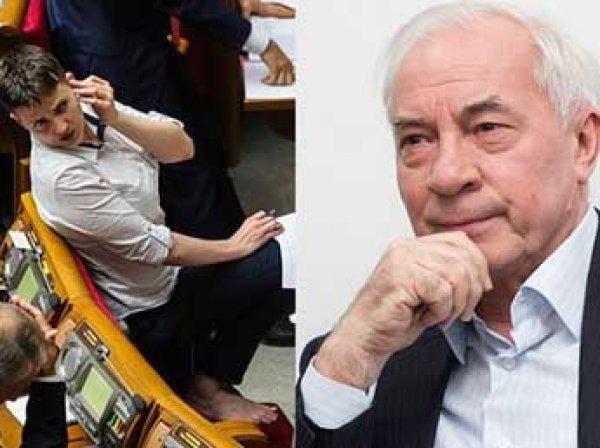 Экс-премьер Украины Азаров назвал Савченко новым клоуном