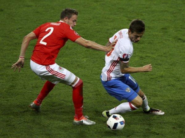 Россия - Уэльс, счет 0:3: обзор матча, видео голов (ВИДЕО)