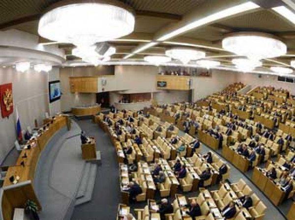 Госдума принял закон об ограничении деятельности коллекторов в России