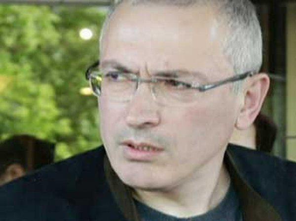 Компенсация морального вреда Ходорковскому в 10 тыс. евро изъяли в бюджет России
