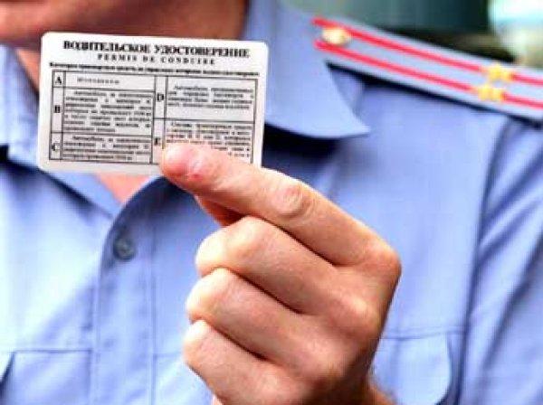 В России можно будет обменять водительские права без визита в ГИБДД