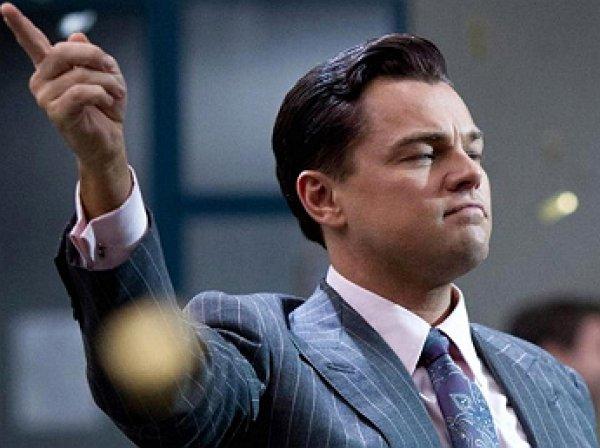 Леонардо Ди Каприо даст показания по делу о «Волке с Уолл-стрит»