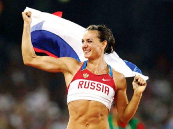 Исинбаева отказалась выступать на Играх в Рио-де-Жанейро под олимпийским флагом