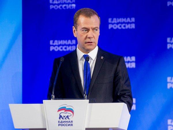 Индексация пенсий в 2017 году в России может быть возвращена в полном объеме - Медведев