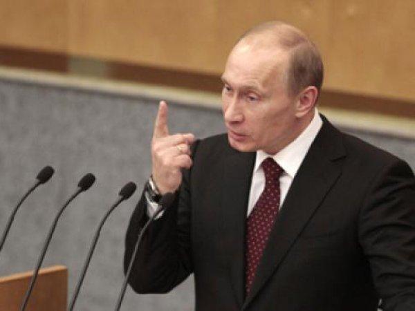 Путин в Госдуме 2016 подвел итоги работы депутатов (ВИДЕО)