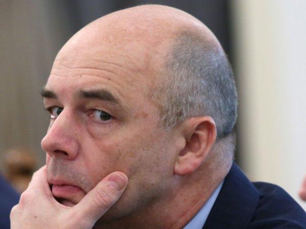 Курс доллара на сегодня, 20 июня 2016: Силуанов предупредил о риске повторения кризиса 1998 года