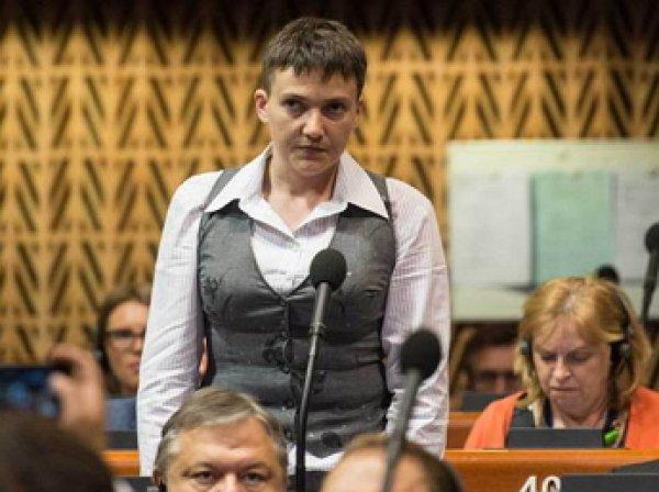 Савченко призвала ПАСЕ наказать Россию за свое «похищение»