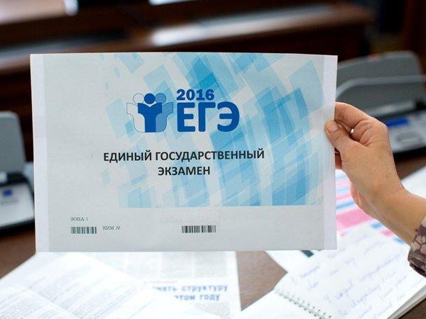 В Алтайском крае школьник застрелился из-за плохих результатов на ЕГЭ