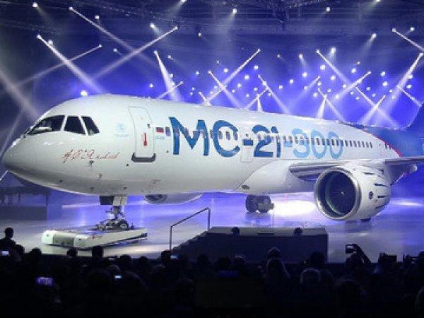 Самолет МС-21 презентовали в Иркутске 8 июня (ВИДЕО)