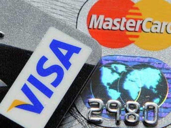 Известный ресторан в центре Москвы отказался принимать карты Visa и Mastercard