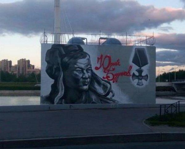 На мосту Кадырова в Питере вывесили баннер с призывом убивать русских