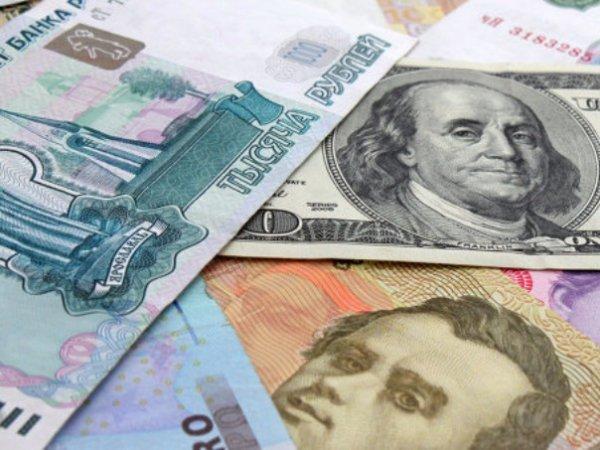 Курс доллара на сегодня, 18 июля 2016: эксперты пророчат рублю отступление от максимумов
