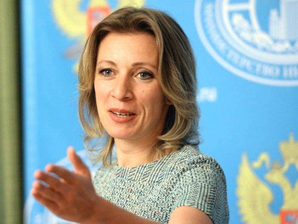 """Захарова назвала Украину """"братской могилой журналистов"""""""