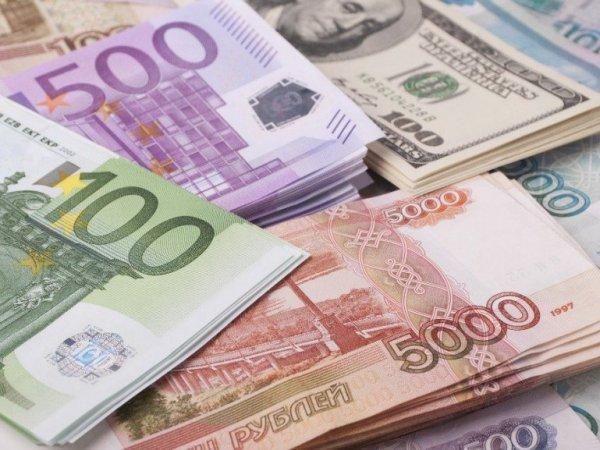 Курс доллара на сегодня, 27 июля 2016: курс рубля рухнул до месячного минимума