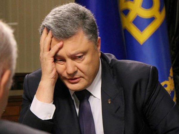 Порошенко попросили легализовать проституцию ради пенсионеров