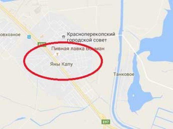"""Власти Крыма обвинили Google в """"топографическом кретинизме"""""""
