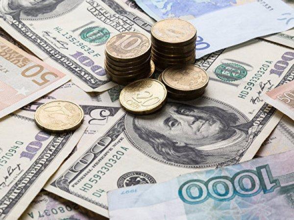 Курс доллара на сегодня, 20 июля 2016: рубль обошел главного конкурента среди перспективных валют