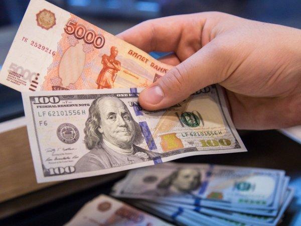 Курс доллара на сегодня, 26 июля 2016: доллар протестирует отметку в 66 рублей - эксперты