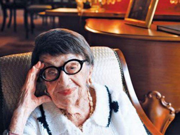 Скончалась рожденная в Российской империи старейшая жительница США
