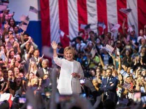 Демократы выдвинули Клинтон кандидатом в президенты США
