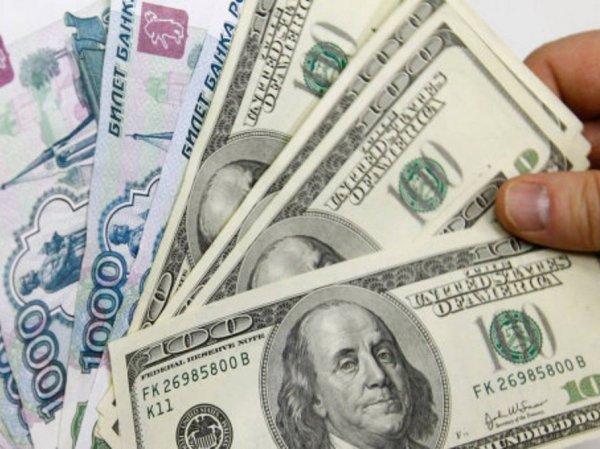 Курс доллара на сегодня, 30 июля 2016: биржевой курс доллара за полчаса рухнул на 70 копеек