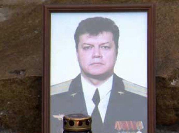 Семья погибшего летчика Су-24 отказалась от предложенного Турцией дома