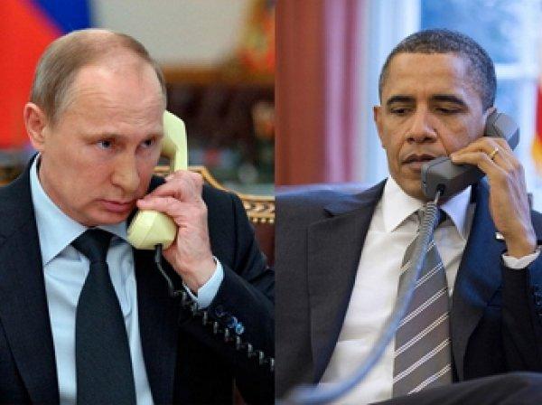 Путин и Обама по инициативе США провели телефонные переговоры