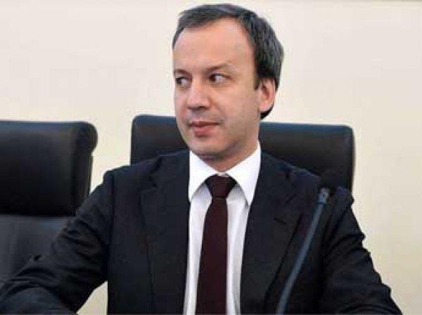 Дворкович раскрыл причину, почему до сих пор не открыты чартеры в Турцию