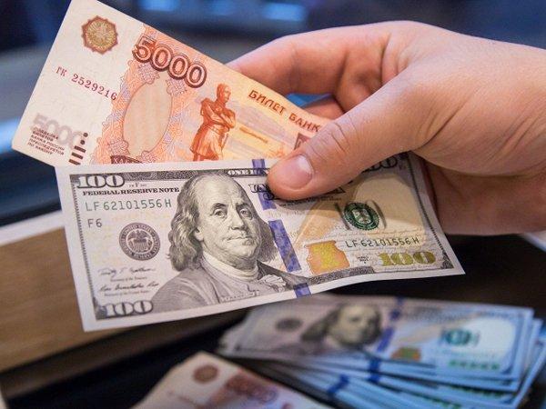 Курс доллара на сегодня, 18 июля 2016: эксперты рассказали, как повлияют события в Турции на курс рубля
