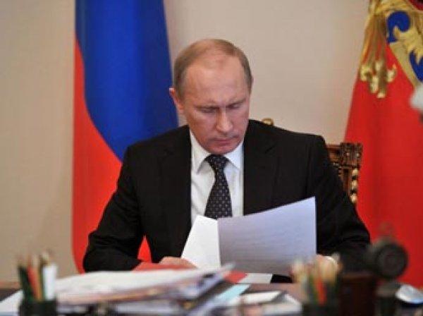 Путин подписал закон о Росгвардии без одобрения его Госдумой и Совфедом
