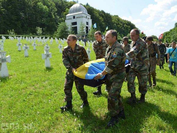 Во Львове с почестями перезахоронили эсесовцев (ФОТО, ВИДЕО)
