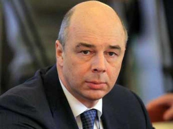 Глава Минфина Силуанов посоветовал россиянам самостоятельно копить на пенсию