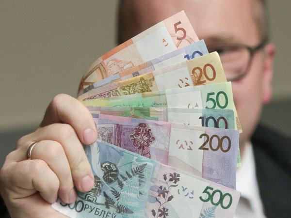 Деноминация в Беларуси 2016: с 1 июля деноминирована национальная валюта