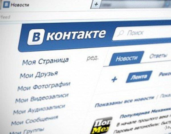 """В Перми мужчину оштрафовали на 200 тысяч рублей за перепост """"ВКонтакте"""""""