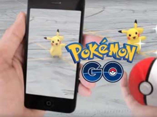 На брифинге в Госдепе США спикер поймал журналиста за игрой в Pokemon Go (ВИДЕО)
