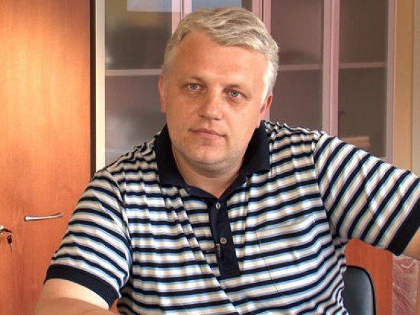 Киев озвучил официальную версию убийства Павла Шеремета (ВИДЕО)