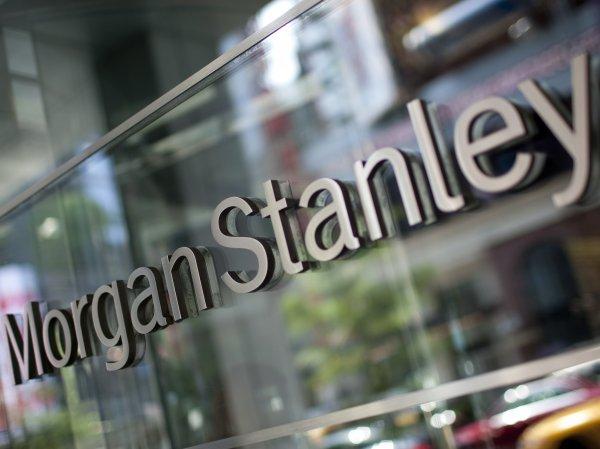 Курс доллара на сегодня, 1 августа 2016: эксперты Morgan Stanley спрогнозировали снижение курса доллара